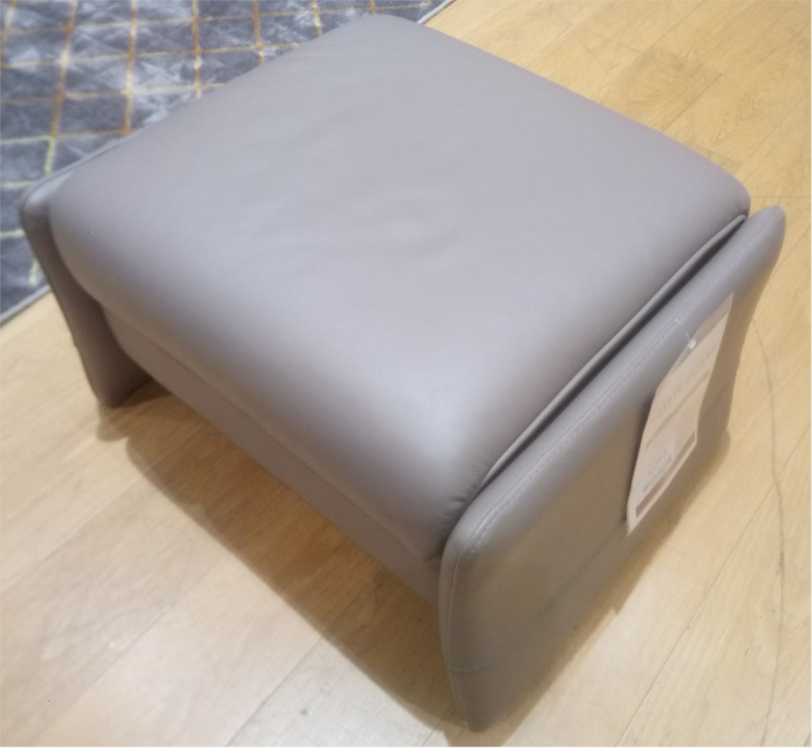 Cumuly Footstool