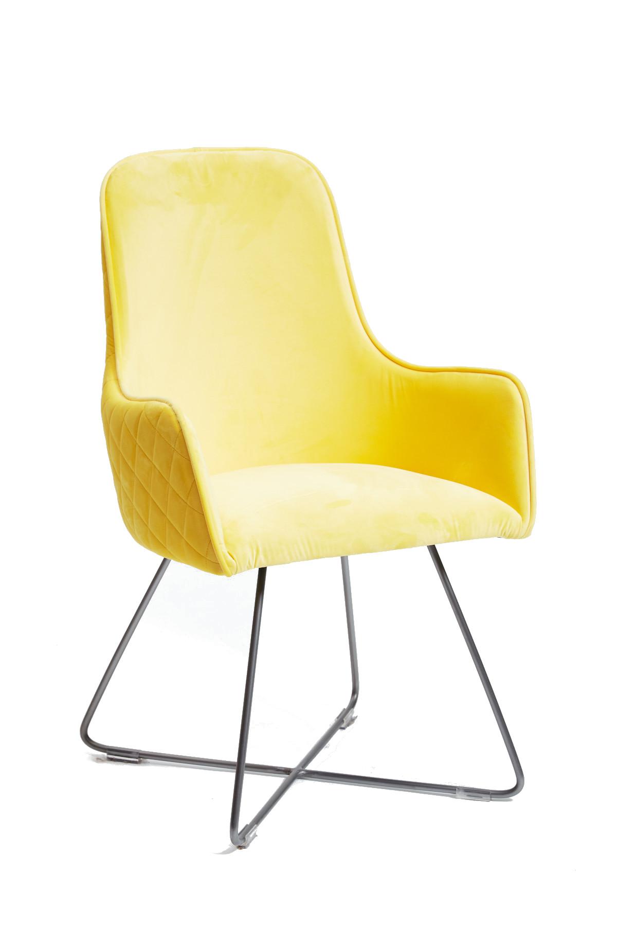 Utah Dining Chair - Lemon