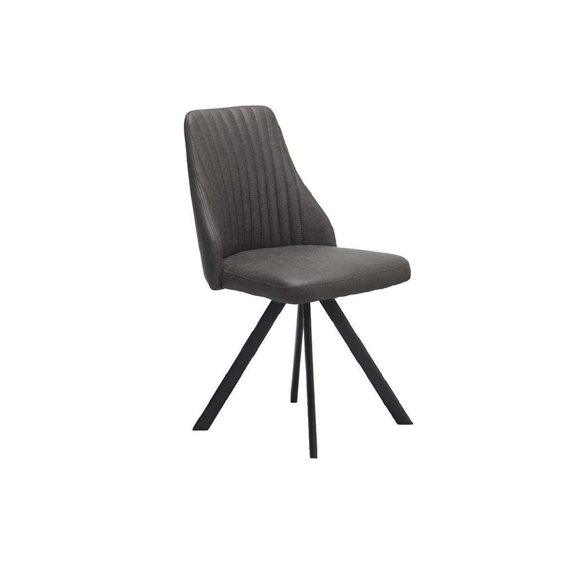 Lucas Dark Grey Swivel Chair