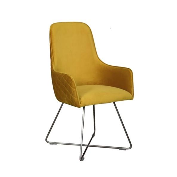 Utah Mustard/Pewter Chair