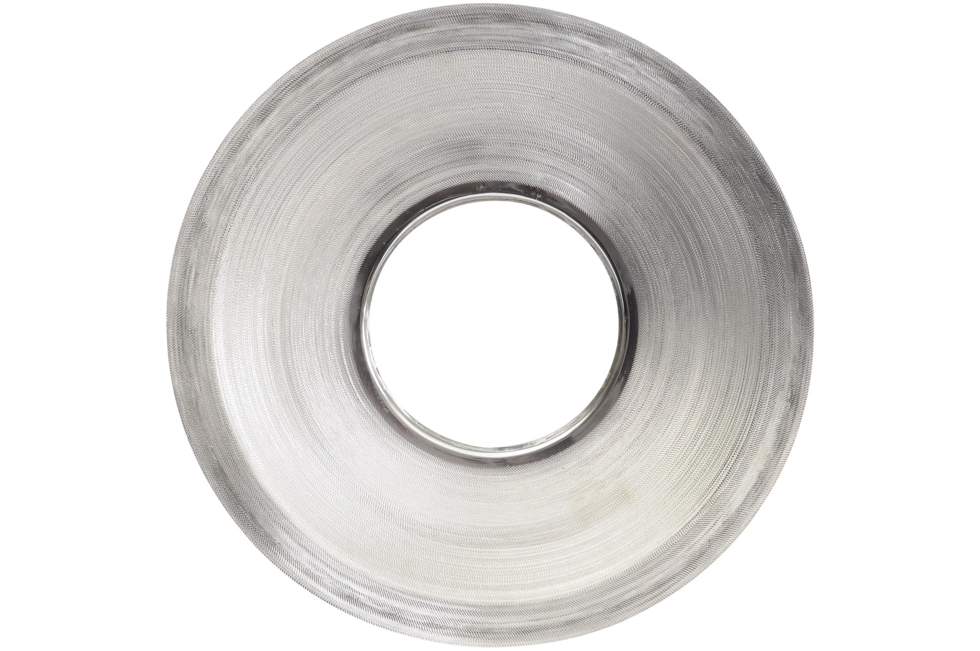 Silver Spun Round Mirror