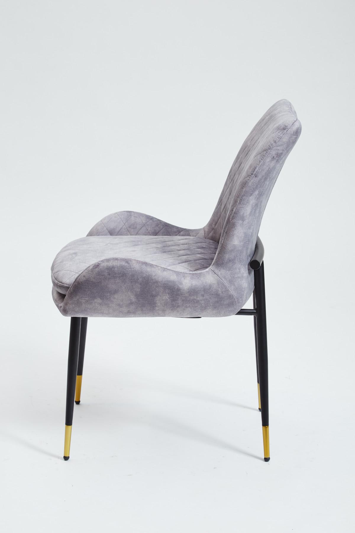 Aoife Dining Chair Grey