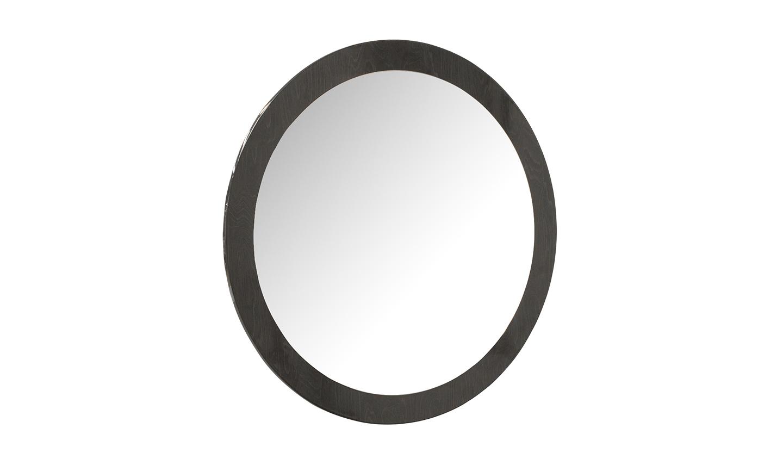 Emerson Mirror
